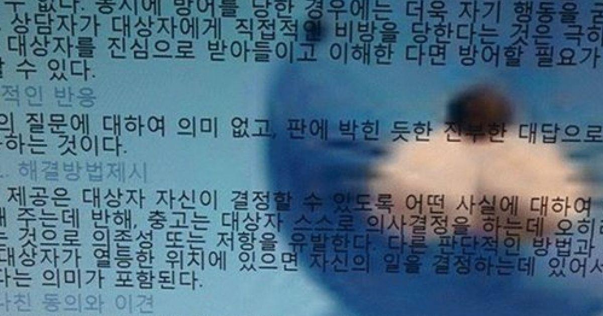 story_image